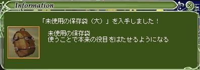 20060809224557part1.jpg
