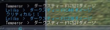 20060813181607part2.jpg