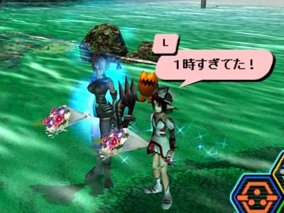 20061025010308part.jpg