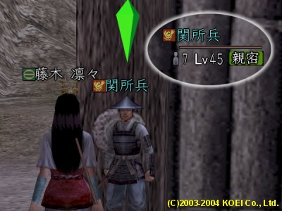 Non2005013001.jpg