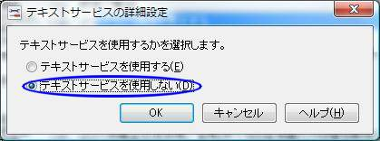 atok2011fig2.jpg