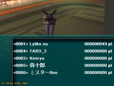 pso1103642012.png