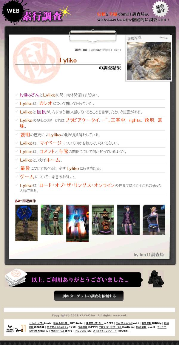 websoko.jpg